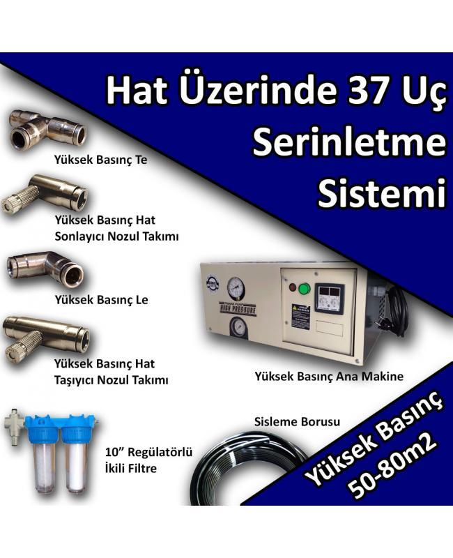 37 Uçlu Açık Alan Serinletme Soğutma Sistemi Yüksek Basınç No:HS6