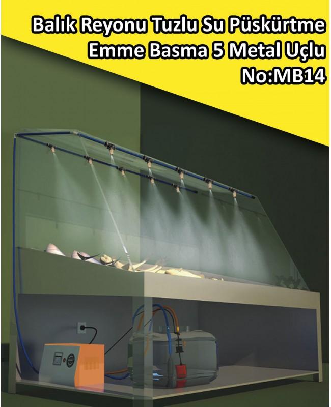 Balık Reyonu 5 Metal Uçlu Püskürtme Sistemi Emme Basma No:MB14