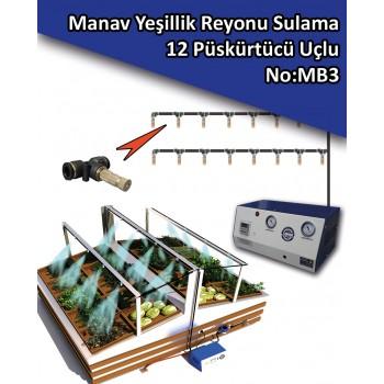 Manav, Yeşillik Reyonu Sulama 12 Püskürtücü U..