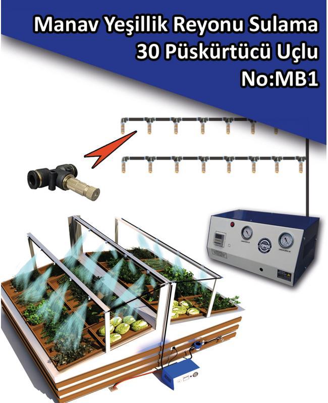 Manav, Yeşillik Reyonu Sulama 30 Püskürtücü Uçlu No:MB1