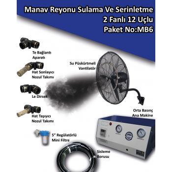 Manav Reyonu Sulama Ve Serinletme 2 Fanlı 12 Uçlu Paket No:MB6
