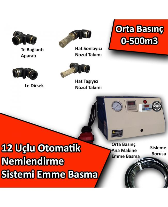 12 Uçlu Otomatik Nemlendirme Sistemi Emme Basma Orta Basınç 0-500m3 No:N1